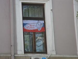 polmaraton Novi Sad 004